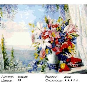 Количество цветов и сложность Лилии на окне Раскраска картина по номерам акриловыми красками на холсте