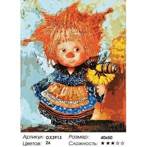 Солнечный ангел с пчелкой Раскраска картина по номерам на холсте
