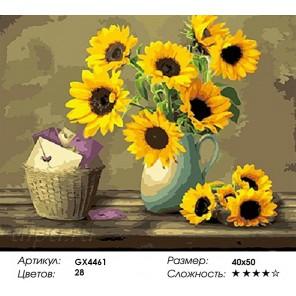 Количество и сложность Осенние письма Раскраска картина по номерам акриловыми красками на холсте