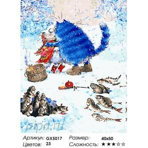 Зимняя рыбалка Раскраска картина по номерам акриловыми красками на холсте