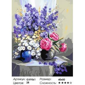 Количество и сложность Полевые цветы Раскраска картина по номерам акриловыми красками на холсте