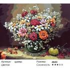 Количество и сложность Букет полевых цветов в вазе Раскраска картина по номерам акриловыми красками на холсте