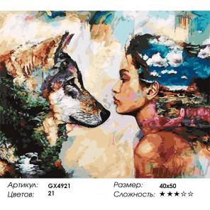 Количество и сложность Отражение души Раскраска картина по номерам акриловыми красками на холсте