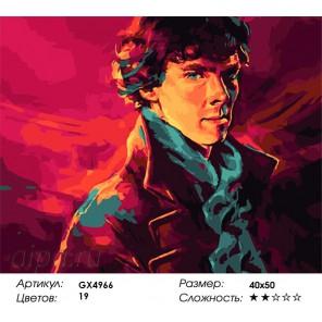 Количество и сложность Шерлок Холмс Раскраска картина по номерам акриловыми красками на холсте