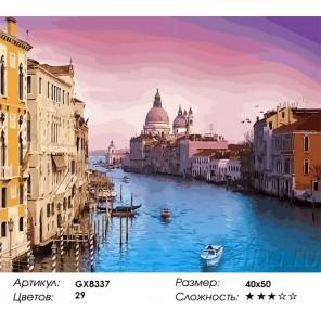 Венеция Раскраска картина по номерам акриловыми красками на холсте