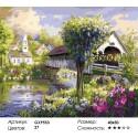 Вид на деревню Раскраска картина по номерам на холсте