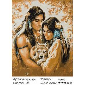 Индейцы и волчонок Раскраска картина по номерам на холсте