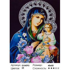 Количество цветов и сложность Богородица Неувядаемый цвет Раскраска картина по номерам акриловыми красками на холсте