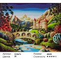 Количество цветов и сложность Сказочный лес Раскраска картина по номерам акриловыми красками на холсте