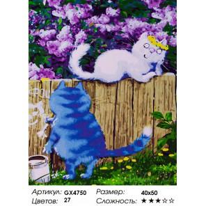 Признание в любви Раскраска картина по номерам акриловыми красками на холсте