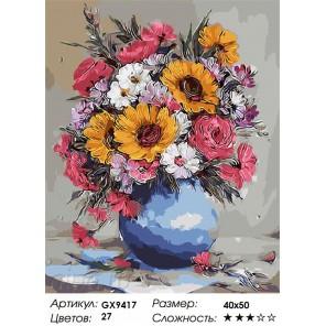 Количество цветов и сложность Яркий букет в синей вазе Раскраска картина по номерам акриловыми красками на холсте