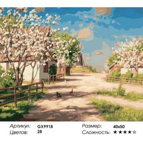 Количество цветов и сложность Деревня весной Раскраска картина по номерам акриловыми красками на холсте