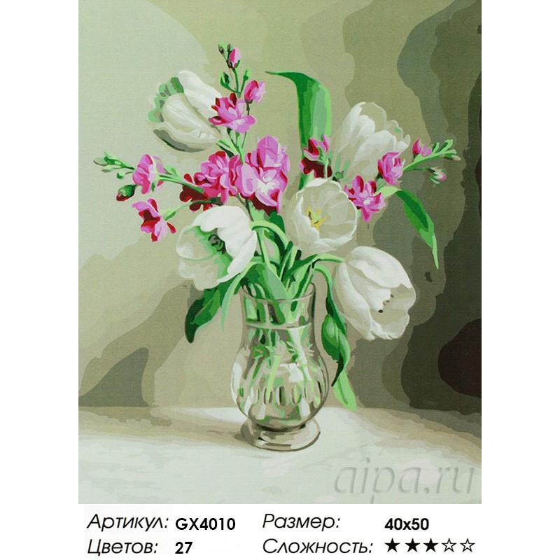 Раскраска по номерам Белые тюьпаны картина 40х50 см на ...
