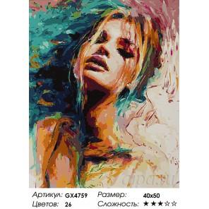 Количество цветов и сложность Цветные чувства Раскраска картина по номерам акриловыми красками на холсте