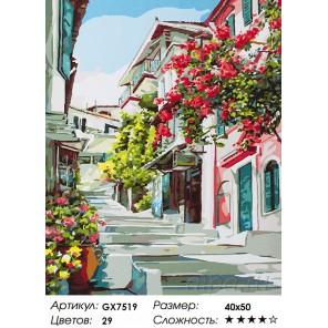 Гостеприимная Греция Раскраска картина по номерам на холсте