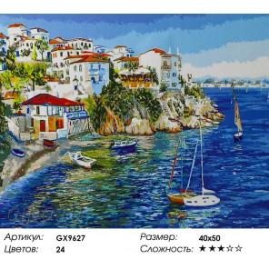Белые домики Греции Раскраска картина по номерам акриловыми красками на холсте