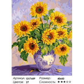 Количество цветов и сложность Солнечные цветы Раскраска картина по номерам акриловыми красками на холсте