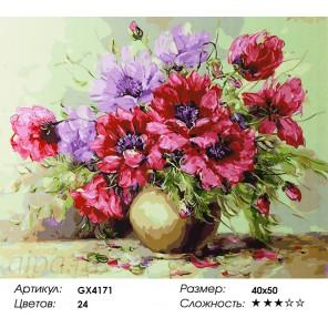 Количество цветов и сложность Разноцветные маки Раскраска картина по номерам акриловыми красками на холсте