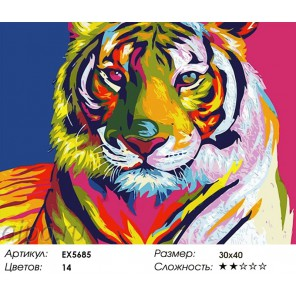 Количество цветов и сложность Взгляд радужного тигра Раскраска картина по номерам акриловыми красками на холсте