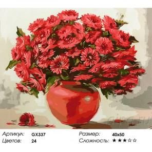 Количество цветов и сложность Красный букет Раскраска картина по номерам акриловыми красками на холсте