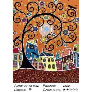 Количество цветов и сложность Чудо-дерево Раскраска картина по номерам акриловыми красками на холсте