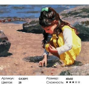 Количество цветов и сложность Девочка на берегу Раскраска картина по номерам акриловыми красками на холсте