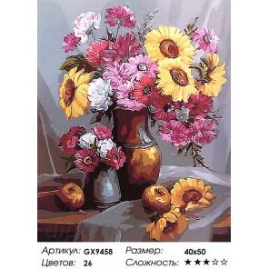 Количество цветов и сложность Маки и подсолнухи Раскраска картина по номерам акриловыми красками на холсте