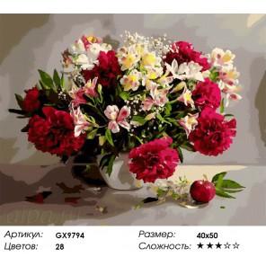 Количество цветов и сложность Цветочное великолепие Раскраска картина по номерам акриловыми красками на холсте