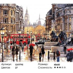 Количество цветов и сложность Лондонская площадь Раскраска картина по номерам акриловыми красками на холсте