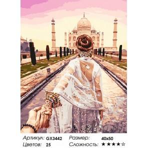 Количество цветов и сложность В Тадж-Махал Раскраска картина по номерам акриловыми красками на холсте