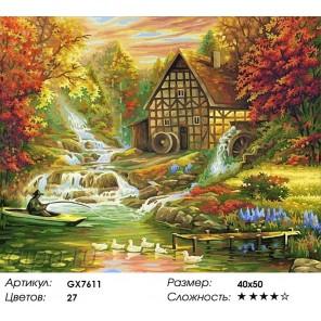 Количество цветов и сложность Водяная мельница в Швейцарии Раскраска картина по номерам акриловыми красками на холсте