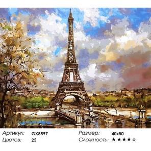 Количество цветов и сложность Осень в Париже Раскраска картина по номерам акриловыми красками на холсте