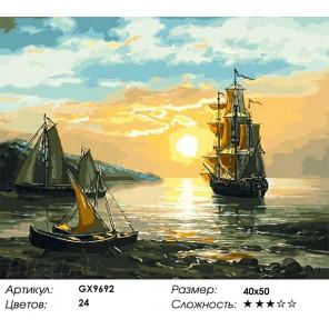 Количество цветов и сложность Тихая гавань Раскраска картина по номерам акриловыми красками на холсте