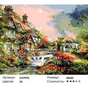 Сад с газебо Раскраска картина по номерам акриловыми красками на холсте