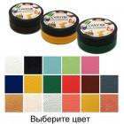 Краска для кожи и винила на водной основе Viva-Color Up