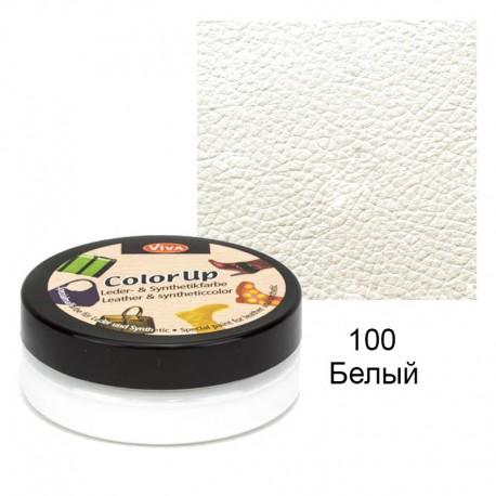 100 Белый Краска для кожи и винила на водной основе Viva-Color Up
