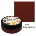 452 Коричневый Краска для кожи и винила на водной основе Viva-Color Up