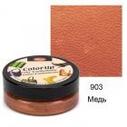 903 Медь Color Up Краска для кожи и винила на водной основе Viva Decor