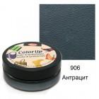 906 Антрацит Color Up Краска для кожи и винила на водной основе Viva Decor