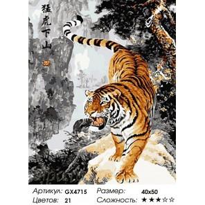 Количество цветов и сложность Китайский тигр Раскраска картина по номерам акриловыми красками на холсте