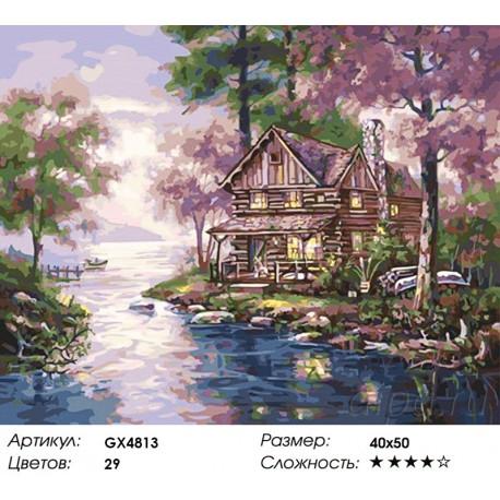 Раскраска по номерам Дом на озере Рица картина 40х50 см на ...