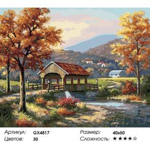 Количество цветов и сложность Долина Лассити Раскраска картина по номерам акриловыми красками на холсте