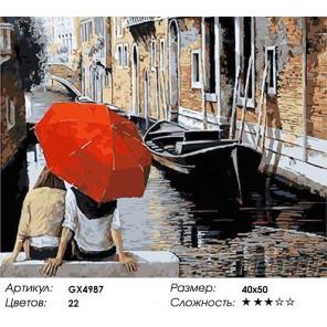 Количество цветов и сложность Двое в Венеции Раскраска картина по номерам акриловыми красками на холсте