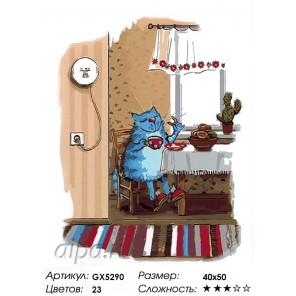 Завтрак синего кота Раскраска картина по номерам акриловыми красками на холсте