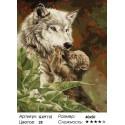 Волчица с малышом Раскраска картина по номерам на холсте