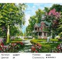 Усадьба летом Раскраска картина по номерам на холсте