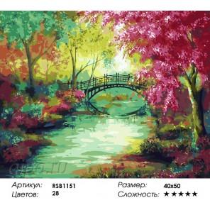Количество цветов и сложность Тайное место для свиданий Раскраска картина по номерам акриловыми красками на холсте