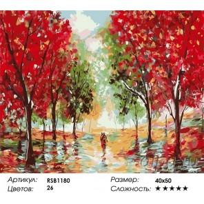 Осенняя палитра  Раскраска картина по номерам на холсте