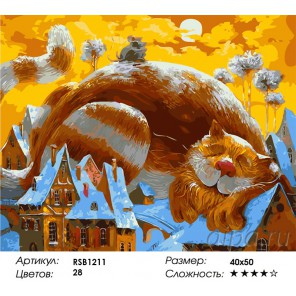 Количество цветов и сложность Сон рыжего кота Раскраска картина по номерам акриловыми красками на холсте