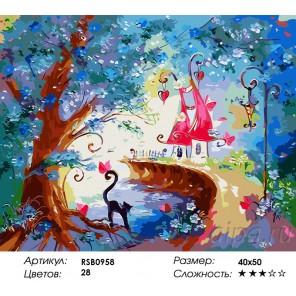 Путешествие в сказочную страну Раскраска картина по номерам на холсте